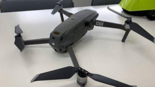 空撮はドローンMavic 2 Proで撮影できます!