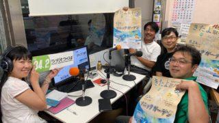 ソニックガーデン開催日/ラジオ放送にも出演してきました!